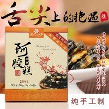 麗人世紀即食阿膠糕(原味)200g(10g*20包)