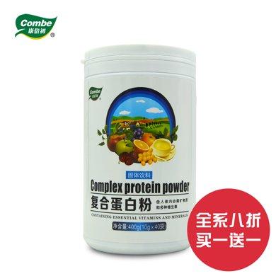 康倍初復合質蛋白粉40袋10g/袋×40袋/瓶 買一送一