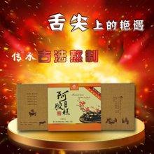 麗人世紀即食阿膠(原味)600g(10g*20包*3盒)