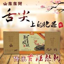 丽人世纪即食阿胶(枸杞)600g(10g*20包*3盒)