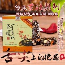 麗人世紀即食阿膠(枸杞味)200g(10g*20包)