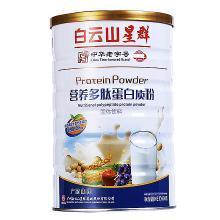 廣藥白云山星群 營養多肽蛋白質粉 900克/罐