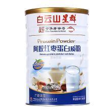 廣藥白云山星群 阿膠紅棗蛋白質粉 900克/罐