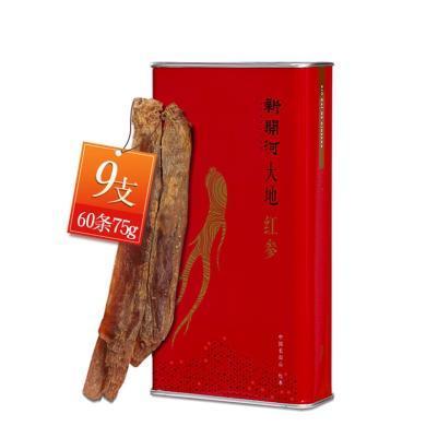 康美 【新開河 紅參】 長白山參  整條 可切人參片鐵盒裝60條75g 內含約9支