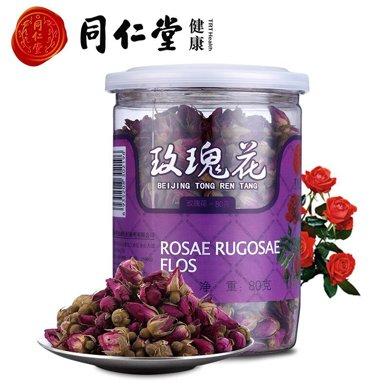 北京同仁堂玫瑰花茶80g 養生茶甘肅蘭州苦水玫瑰花茶 罐裝干玫瑰