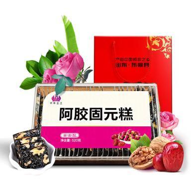 配礼袋】阿胶糕即食女士型520g阿胶膏方手工固元膏阿胶