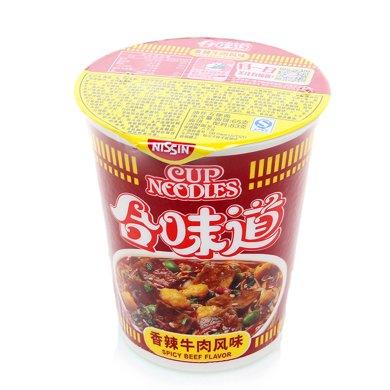 合味道香辣牛肉风味杯面X(83g)