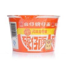 公仔迷你碗仔面(风味排骨味)HN3(40g)