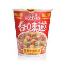 合味道五香牛肉杯面(84g)