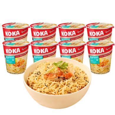 新加坡進口 KOKA方便面70g*24杯面 整箱裝 進口網紅泡面速食 網紅泡面小食堂 海鮮味24杯 整箱裝