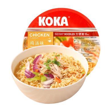 新加坡进口KOKA方便面 鸡汤味快熟面90g*12碗装 碗装 进口网红方便面 泡面小食堂 12碗装