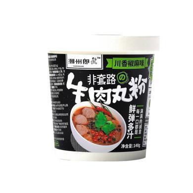 非套路牛肉丸粉-川香椒麻味(140g)