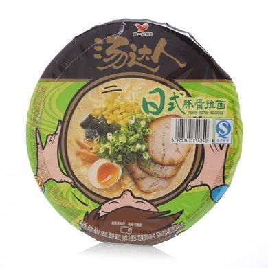 统一汤达人日式豚骨拉面HN3(130g)