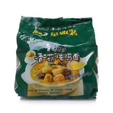 康師傅香菇燉雞面(97g*5)(97g*5)