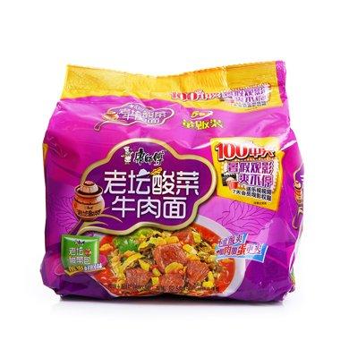 康師傅老壇酸菜牛肉面(114g*5)(114g*5)