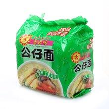公仔面五包经济装煮面(鸡蓉味)(560g)