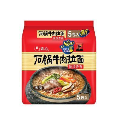 農心石鍋牛肉拉面5連包(120g*5)