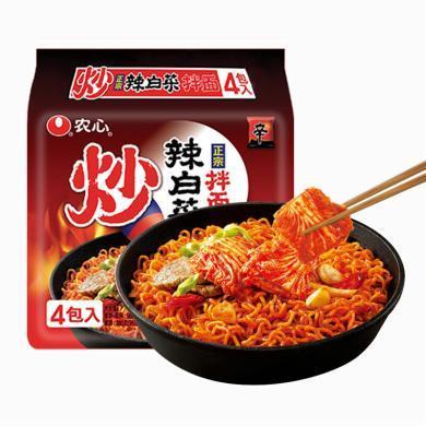 #農心炒辣白菜拌面4連包(147g*4)