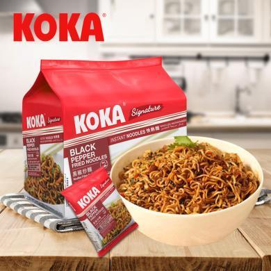 新加坡进口 KOKA方便面 即食面快熟面可口面 85g*5 五连包 袋装 网红进口 泡面小食堂 黑椒快熟炒面425g