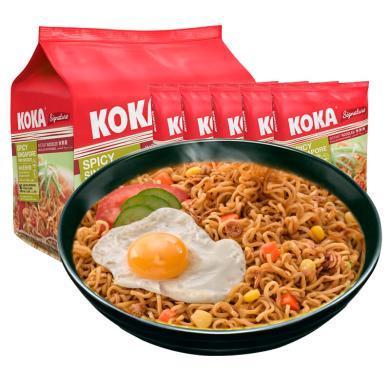 新加坡進口 KOKA方便面 即食面快熟面可口面 85g*5 五連包 袋裝 網紅進口 泡面小食堂 辣味星洲炒面425g