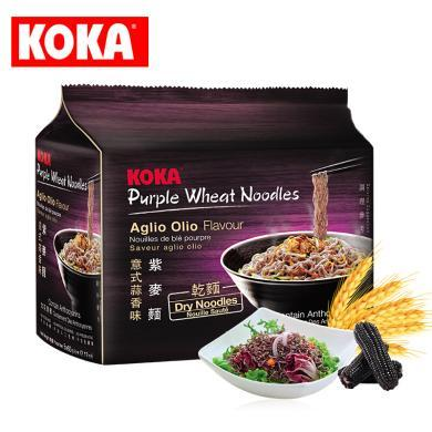 KOKA可口牌 新加坡進口方便面 60g*5包泡面 意式蒜香味非油炸紫麥面 網紅進口泡面小食堂