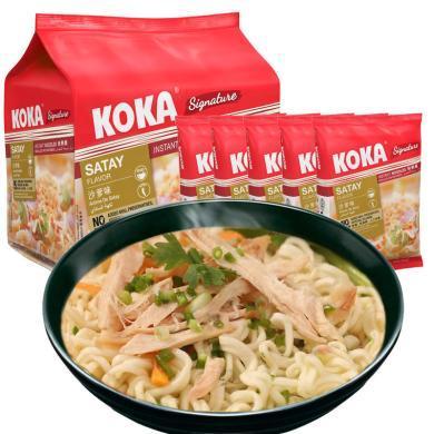 2袋装*新加坡进口 KOKA方便面 即食面快熟面可口面 85g*5包/袋 网红进口 泡面小食堂 沙爹鸡汤面425g*2袋