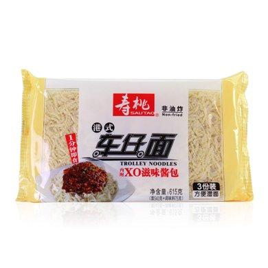 壽桃港式車仔面(3份裝)內附XO滋醬味(615g)