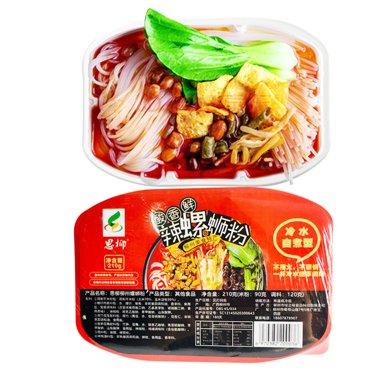 【廣西特產】思柳自煮螺螄粉210g/盒 冷水自熱 柳州螺螄粉 方便速食特產螺絲粉