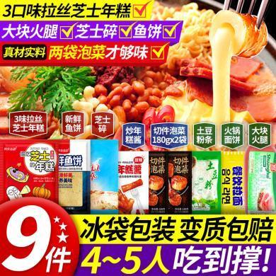 韩国风味部队火锅套餐食材芝士年糕韩式泡菜鱼饼辣椒酱部对锅组合