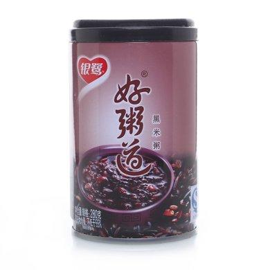 $D银鹭好粥道黑米粥(280g)(280g)