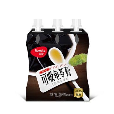 天優原味可吸龜苓膏3袋裝(759g)