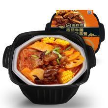 海底捞番茄牛腩自煮火锅套餐(365g)