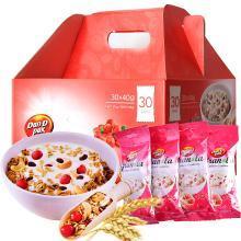 越南进口 丹帝Dan.D.pak水果腰果麦片40g*30袋 整箱装 坚果水果麦片营养早餐燕麦片即食