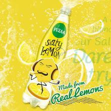 越南原瓶进口 每日果纷 柠檬味盐汽水 碳酸饮品 柠檬饮料 柠檬汁 360ml*6瓶