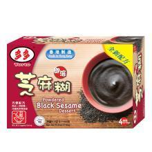 香港制造 160g 3盒 多多牌即溶芝麻糊好吃早餐即食冲饮品进口零食 清真