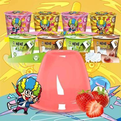 旺旺旺仔摇滚冻零食草莓巧克力咖啡茶味零食糖果布丁果冻组合132g*4