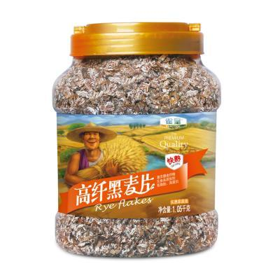 雀皇 廠家直銷純燕麥片原味營養沖飲谷物快熟黑白燕麥片早餐1050g