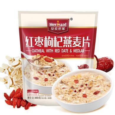 皇麥世家 紅棗枸杞燕麥片360g即食營養速溶早餐沖調食品
