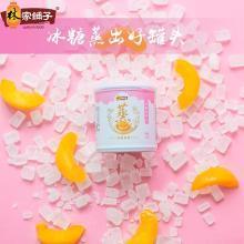 林家铺子冰糖黄桃罐头200g*4罐新鲜水果儿童罐头