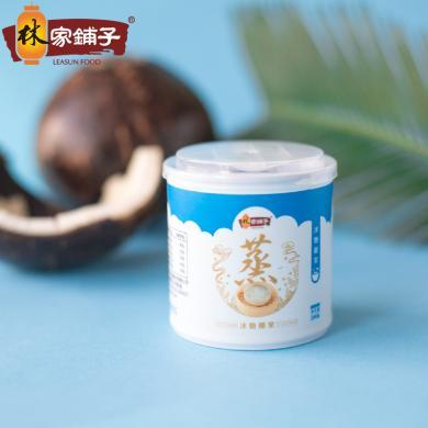 林家鋪子冰糖椰果罐頭200g*4罐新鮮水果兒童罐頭