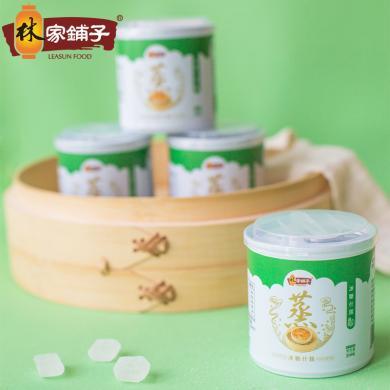 林家鋪子冰糖什錦罐頭200g*4罐新鮮水果兒童罐頭