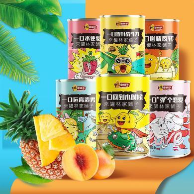 林家铺子425混合水果罐头*6