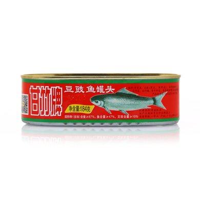 甘竹豆豉魚罐頭(184g)