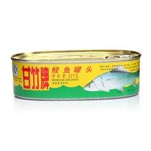 甘竹牌易拉鲮鱼罐头(227g)