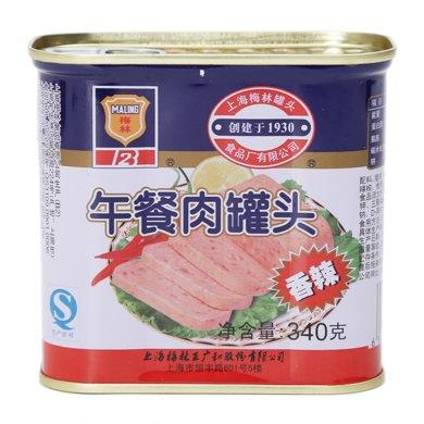 梅林香辣午餐肉罐头(340g)