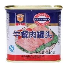 梅林午餐肉罐頭(340g)
