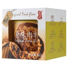 台荣原味肉松(100g)