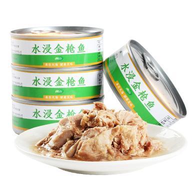 怡力水浸金槍魚罐頭142克*4罐 高蛋白低脂肪低碳水食品YL0000178