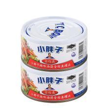 泰国原装进口小胖子辣味油浸金枪鱼罐头180G*3罐即食寿司紫菜包饭沙拉三明治