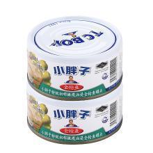 泰国原装进口小胖子特级初榨橄榄油浸金枪鱼罐头180G*2即食食品